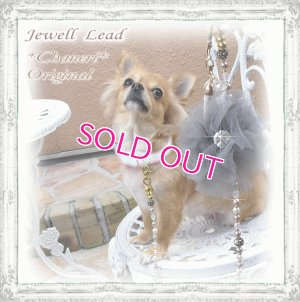 画像2: 【新作セール】愛犬用/新作★キュートなチュールベアチャームのビーズリード・グレー Chaneri