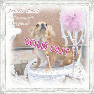 画像3: 【新作セール】愛犬用/新作★キュートなチュールベアチャームのビーズリード・ピンク Chaneri