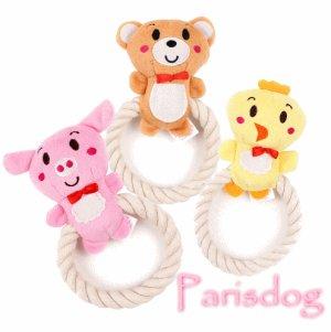 画像1: 愛犬のおもちゃ/ロープトイ リングタイプ(Parisdog)【メール便不可】パリスドッグ