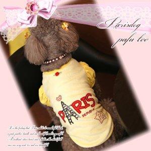 画像3: 犬 服/最安値/春 夏・新作パリスパフTEE イエロー/ParisDog/セット割引対象商品 2180