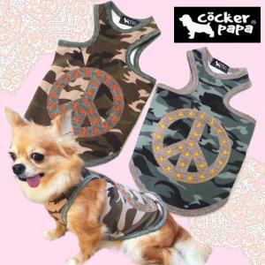 画像1: セール価格[メール便無料]犬服/ピースカモタンクTEE/コカパパ/cockerpapa