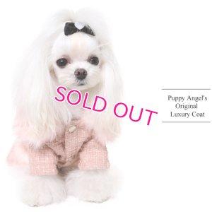 画像4: 犬服【再入荷】【送料無料】Marple Millionaire Coat【PUPPYANGEL★パピーエンジェル】PA-OW209