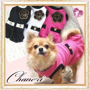 画像1:  【2480円】【セール】【犬 服】【メール便OK】NEW カメリアのcocoワンピース【ZOOBICO】