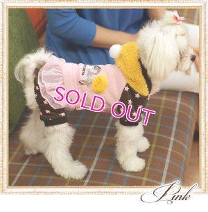 画像2: 【3180円】犬 服/メール便OK/冬/新作/プロポーズ オールインワン/ParisDog/