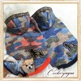 【犬 服】【メール便OK】【セール】【新作】カモ柄フーディーCamo Hood Tee【コカパパ】【Cockerpapa】