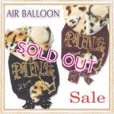 【在庫一掃】【1380円】【XL】愛犬用/AIR BALLOON/ねこみみパーカー-アウトレット