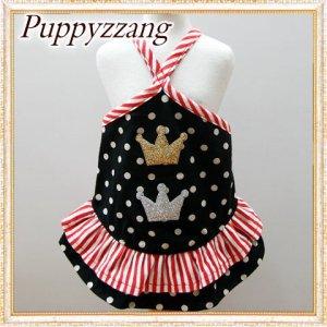 画像1: 【新作】【犬 服】【Sale】水玉とストライプのキュートなキャミワンピ【Puppyzzang】【メール便OK】