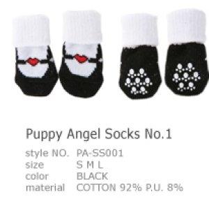 画像5: 【愛犬】【Puppyangel】ストラップバレエシューズ風 ソックス【メール便OK】