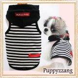 【新作】【犬 服】【Sale】【1580円】フード付きボーダータンクトップTEE【Puppyzzang】【メール便OK】
