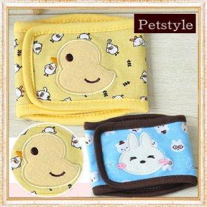 画像1: 【在庫限り】【780円】ヒヨコ&うさちゃんのマナーベルト【Petstyle】【メール便OK】