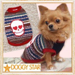 画像1: 【犬 服】【新作】 スカルの起毛ニットTEE【doggystar】【コカパパ妹】【メール便OK】