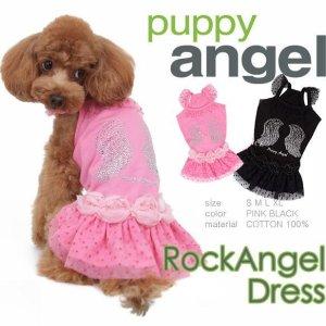 画像1: 【在庫限り】【半額】【Sale】ロックエンジェルドレス【PUPPYANGEL】Rock Angel Dress【PA-DR95】【メール便無料】