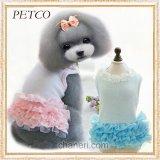 【在庫限り】【Sale】【1680円】【犬 服】フリルのピンボーダーワンピース【PETCO】【メール便OK】