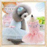 【在庫限り】【Sale】【1580円】【犬 服】うさちゃん&リボンのキャミワンピース【PETCO】【メール便OK】