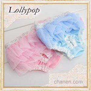 画像1: 【新作】【1080円】【愛犬】チュチュフリルのマナーパンツ【Lollypop】【S】【M】【L】【メール便OK】