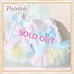 画像1: 【最終Sale】【在庫限り】【1180円】マカロンカラ-のワンピース【petstyle】【メール便OK】