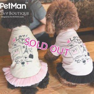 画像1: 【在庫限り】【新作】【犬 服】Coco調パロディーワンピース【PetMan】【メール便OK】