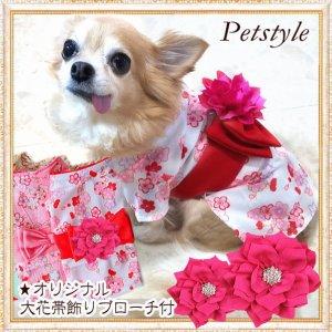 画像1: 【新作】【犬 服】【Sale】【1580円】【帯飾り付】可愛い梅の花ゆかた【Petstyle】【メール便OK】