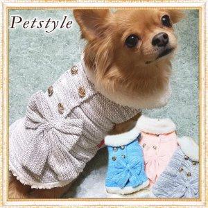 画像1: 【メール便OK】【犬 服】【新作】【1980円】ふわふわツイードおリボンコート【Petstyle】