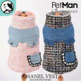 【在庫限り】【犬 服】Cocoスタイルラグジュアリーツイードコート 両面OK【PetMan】【送料無料】