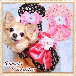 画像1: 【新作】【犬 服】【1580円】【帯飾り付】可愛いスイーツ柄のフリル袖ゆかた【メール便OK】