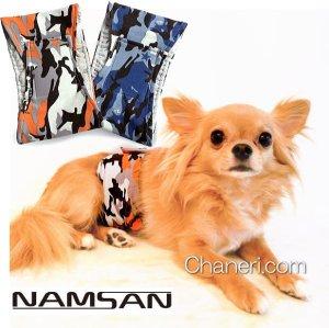 画像1: 【初入荷】【980円】迷彩柄マナーベルト【メール便OK】犬用 愛犬 ベルト カフェ