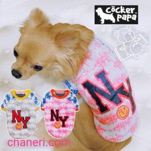 画像1: 犬 服 Tシャツ トップス ロゴ トレーナー Sale NY ラグラン TEE コカパパ【1780円】メール便OK