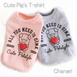 画像1: 犬 服 犬服 犬の服 Tシャツ タンクトップ CuteなブタさんプリントのTEE 【Petstyle】【メール便OK】【Sale 】