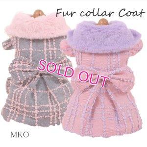 画像1: 犬 服 犬の服 Sale ドッグウェア ワンピース ドレス  秋冬のチェックとリボンのコートDress【メール便可】