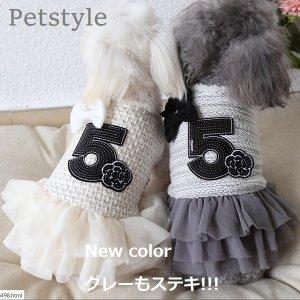 画像1: 【犬 服】【訳あり 素材違い】【1780円】New ツイードNo.5ワンピース【Petstyle】【メール便OK】