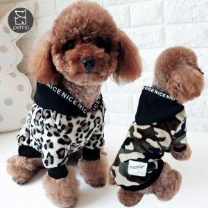 画像1: 【犬 服】【新作】【Sale】迷彩柄 ヒョウ柄 オシャレ&ハンサムフーディー【メール便OK】