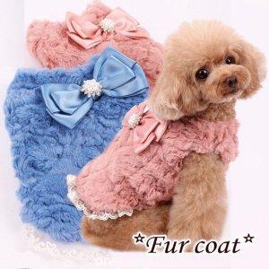 画像1: 愛犬の服【秋冬】【sale】リボンとレースのセレブファーコート【メール便OK】