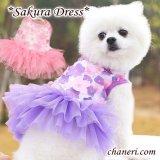 【犬 服】【sale】【春夏】Sakuraモチーフチュチュフリルのワンピース【メール便OK】
