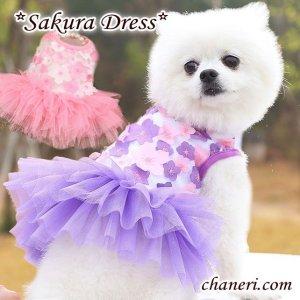 画像1:  【犬 服】【sale】【春夏】Sakuraモチーフチュチュフリルのワンピース【メール便OK】