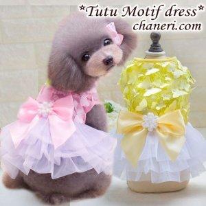 画像1: 【犬 服】【sale】【春夏】モチーフとチュチュフリルのワンピース【メール便OK】