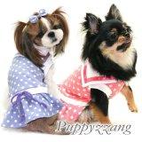 【在庫処分Sale】愛犬服/セラーカラーの水玉ワンピース(Puppyzzang)メール便OK
