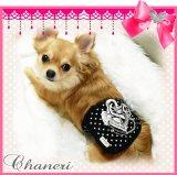愛犬のマナー*マリン風イカリ&水玉のマナーベルト*【Chaneri Original】