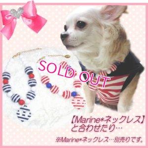 画像5: 【再入荷】【半額】犬 服/愛犬[メール便OK]セール/セーラーオールインワン(つなぎ) Puppyzzang-アウトレット