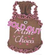 【期間限定セール】【メール便無料】愛犬服/ミント チョコ キャミ * ブラウン【PINKAHOLIC】xmas